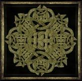 Stone Mystic Symbol Stock Image
