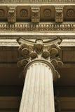 Stone Pilaster Stock Image