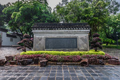 Stone plate Kowloon Walled City Park Hong Kong Stock Photography