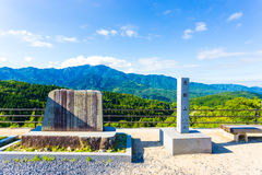 Stone Signs Magome Viewpoint Mt. Ena Forest Stock Photo