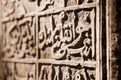 A stone slab with Arabic script. Stone slab applied to a Arabic script Royalty Free Stock Photos