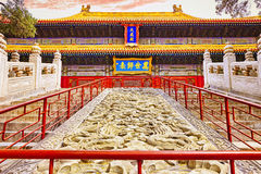 Stone stairs with dragons in Temple of Confucius at Beijing. Royalty Free Stock Photo