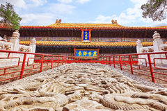 Stone stairs with dragons in Temple of Confucius.Inscription, tr Royalty Free Stock Photos