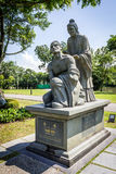 Stone statue of Yue Fei stock photos