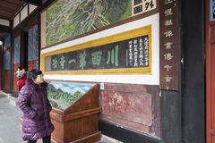Stone tablet - The first miracle of sichuan Stock Images