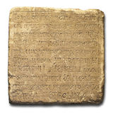 Stone tablet with inscription Stock Photo