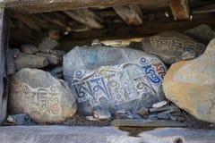 Stone with tibetian mantras Tibet sanscrit Stock Image