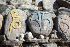 Stone with tibetian mantras Tibet sanscrit Royalty Free Stock Photos
