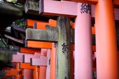 Stone torii gate Stock Photo