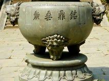 Stone tripod inside Linggu temple Stock Images