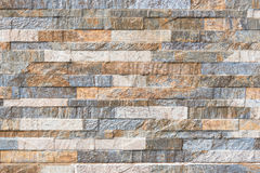Stone wall background. The background is a stone wall royalty free stock photo