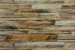 Stone wall background. Stock Image