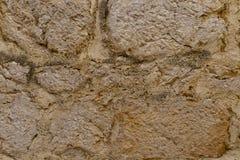 Stone wall Royalty Free Stock Image