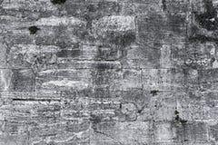 Stone wall texture of Hagia Sophia royalty free stock photography