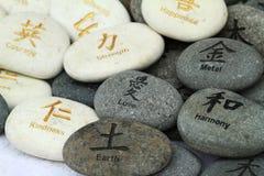 Stone royalty free stock photography