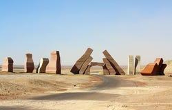 Stones in the desert Royalty Free Stock Photo