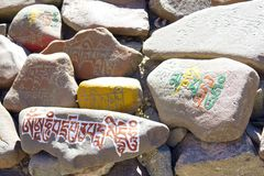 Stones with inscriptions Royalty Free Stock Image