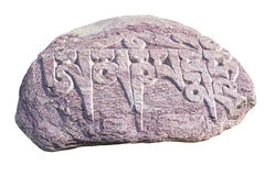 Stones with inscriptions Stock Image
