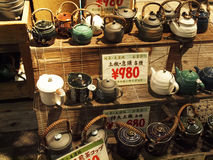 Stoneware - Teapots. Beautiful stonewares available at Kappabashi Street, which is the heart of Kitchenware Town in Tokyo, Japan Stock Photography