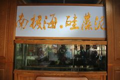 Ornament; decorate; embellish; [电影] Paris Frills. A stool shot in northern China stock photos