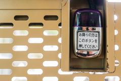 Stop button on a Kyoto City Bus Royalty Free Stock Image