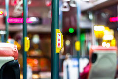 Stop button in mandarin on a Taipei city bus Royalty Free Stock Photo