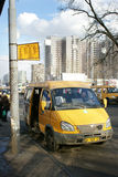 Stop of fixed-route taxis Royalty Free Stock Images