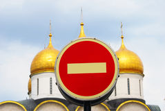 Stop road sign in Moscow Kremlin. Stock Photos