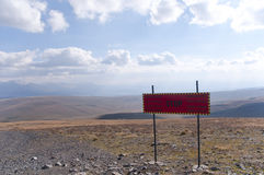 Stop Ski Forbidden Sign in Bakuriani Ski Center Peak Royalty Free Stock Photography