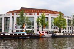 Stopera, Amsterdam Immagini Stock Libere da Diritti