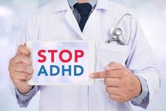 STOPPA ADHD arkivfoton