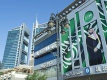 Stor affisch av MBS på en byggnad i Riyadh royaltyfri fotografi