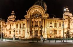 Stor byggnad i Bucharest, Rumänien royaltyfri bild