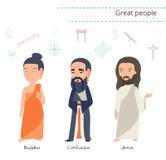 Stor folkuppsättning vektor illustrationer