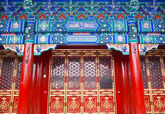Stor Hall Prince Gong Herrgård Beijing royaltyfri bild