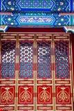 Stor Hall Prince Gong Herrgård Beijing Kina Arkivfoton
