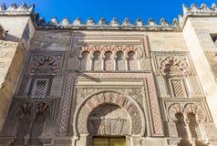 Stor moské av Cordoba, Andalusia, Spanien Royaltyfri Foto