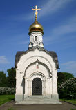 stor st för basilikakapellkyrka Arkivfoton