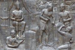 stor sten för konungramkhamhaengskulpturer Royaltyfri Fotografi