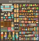 Stor supermarketuppsättning Royaltyfri Fotografi