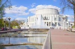 Stor teater av operan och baletten av Republiken Vitryssland royaltyfria foton