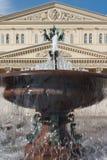 Stor teater i Moscow Arkivbilder
