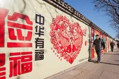 Stor utomhus- advertizing i Pekingmitten, Kina Arkivbild
