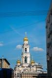 Stor Zlatoust kyrka eller Maximilian kyrka i Yekaterinburg, Ryssland Arkivfoton