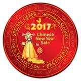Stora försäljningar för det kinesiska nya året av tuppen Royaltyfri Fotografi