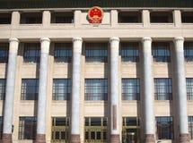 Stora Hall av folket i den Tiananmen fyrkanten i Peking, Kina Fotografering för Bildbyråer