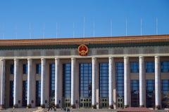 Stora Hall av folket i den Tiananmen fyrkanten i Peking, Kina Royaltyfri Foto