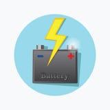 Storage battery fat icon. Vector. stock illustration