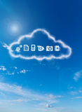 A storage cloud Royalty Free Stock Images