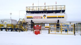 The storage tank of methanol. Service area. A substance for preventing the formation of hydrates. Russia, Nefteyugansk - January 24, 2016: The storage tank of stock image